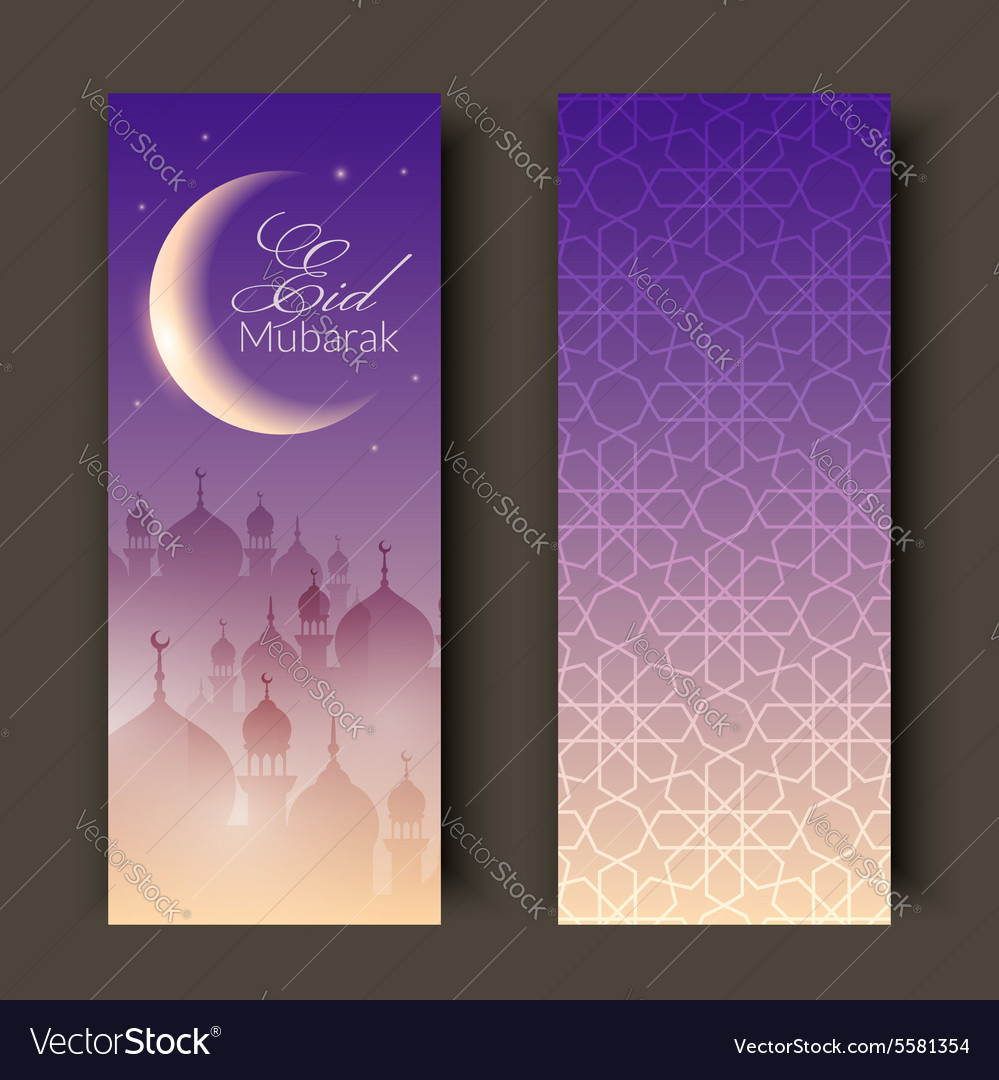 Greeting cards or banners with night landscape vector image m4hsunfo
