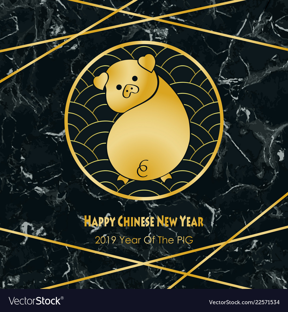 Happy chinese new year 2019 card with pig