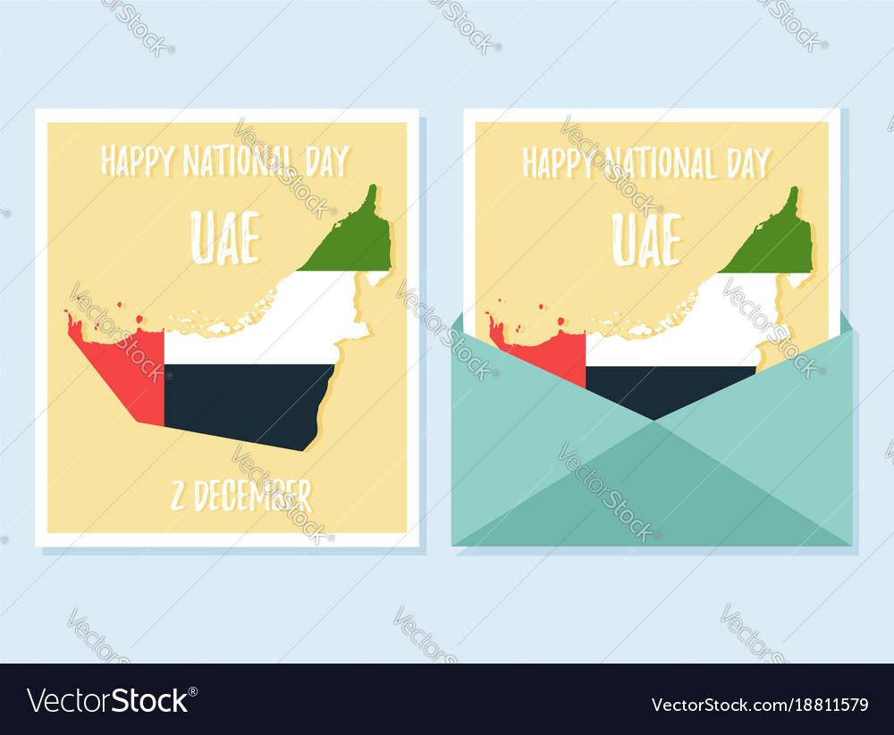 2 december uae independence day background vector image m4hsunfo