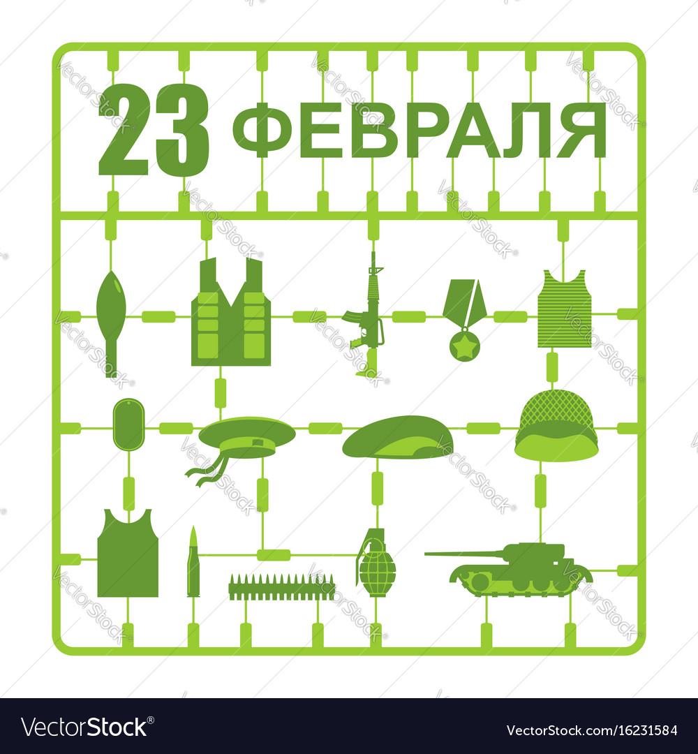 February 23 Plastic Model Kits Military Symbols Vector Image
