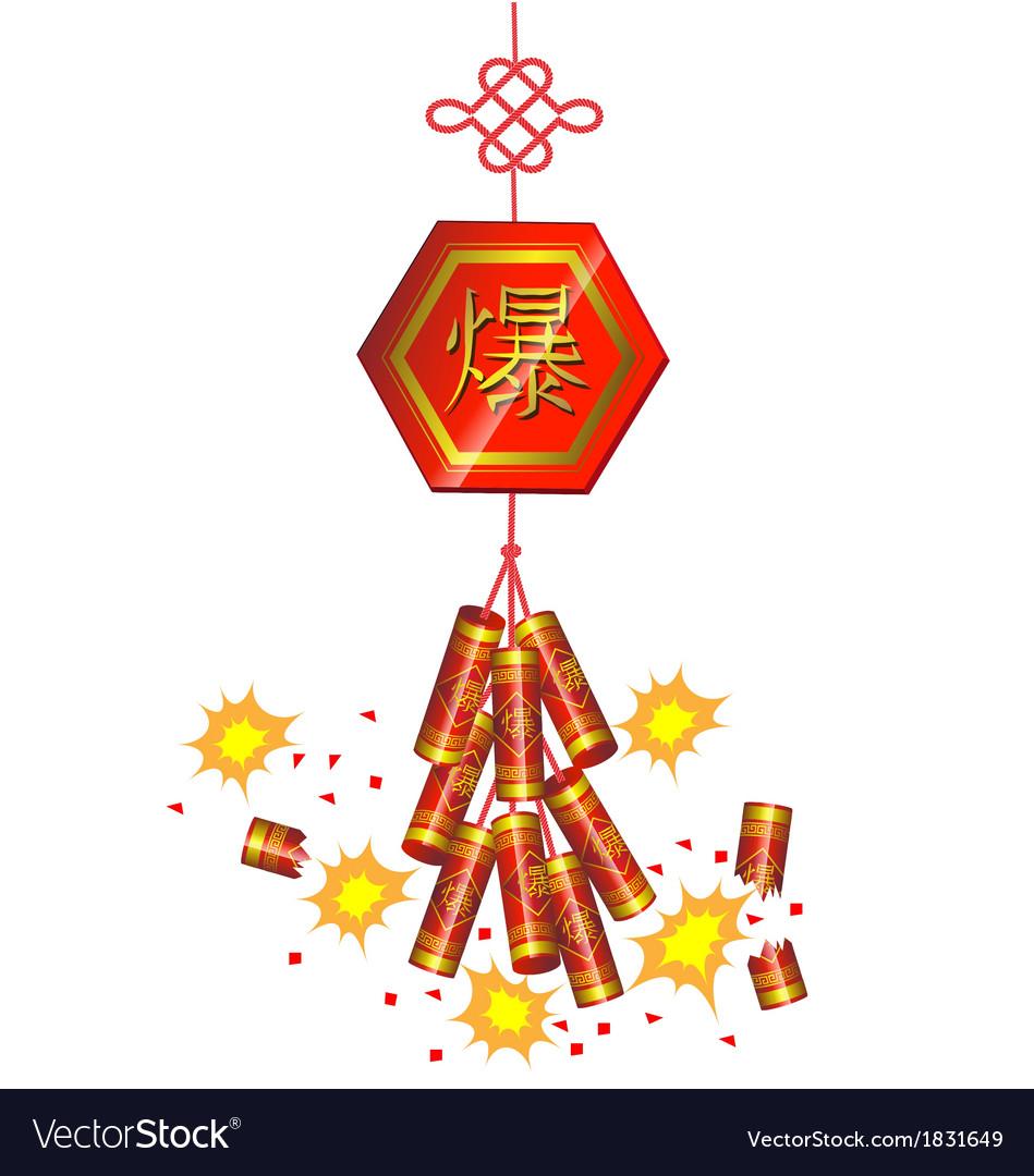 Firecracker Chinese new year