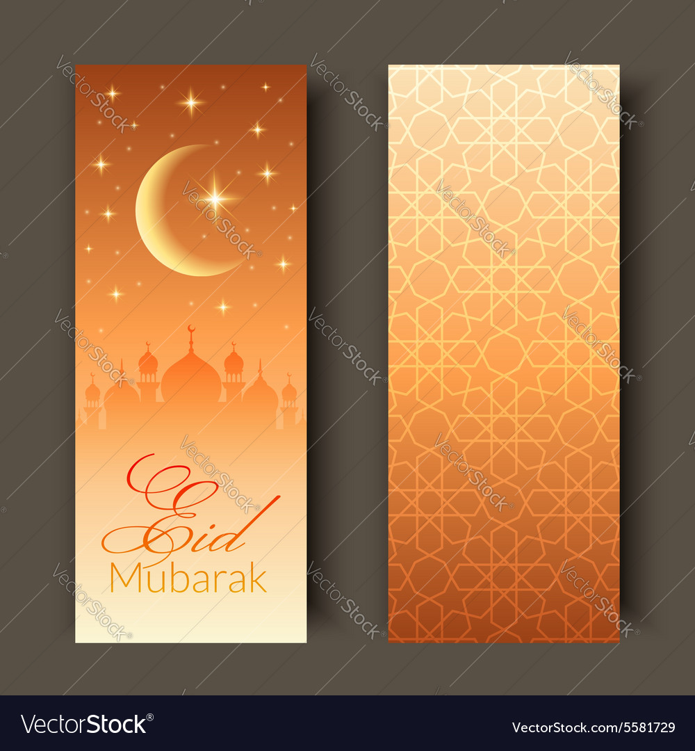 Greeting cards or banners with mosques and moon vector image m4hsunfo