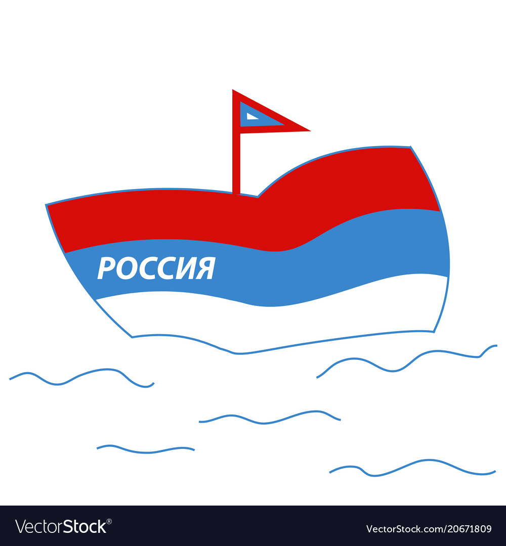 Russia day ship in the form of the russian flag