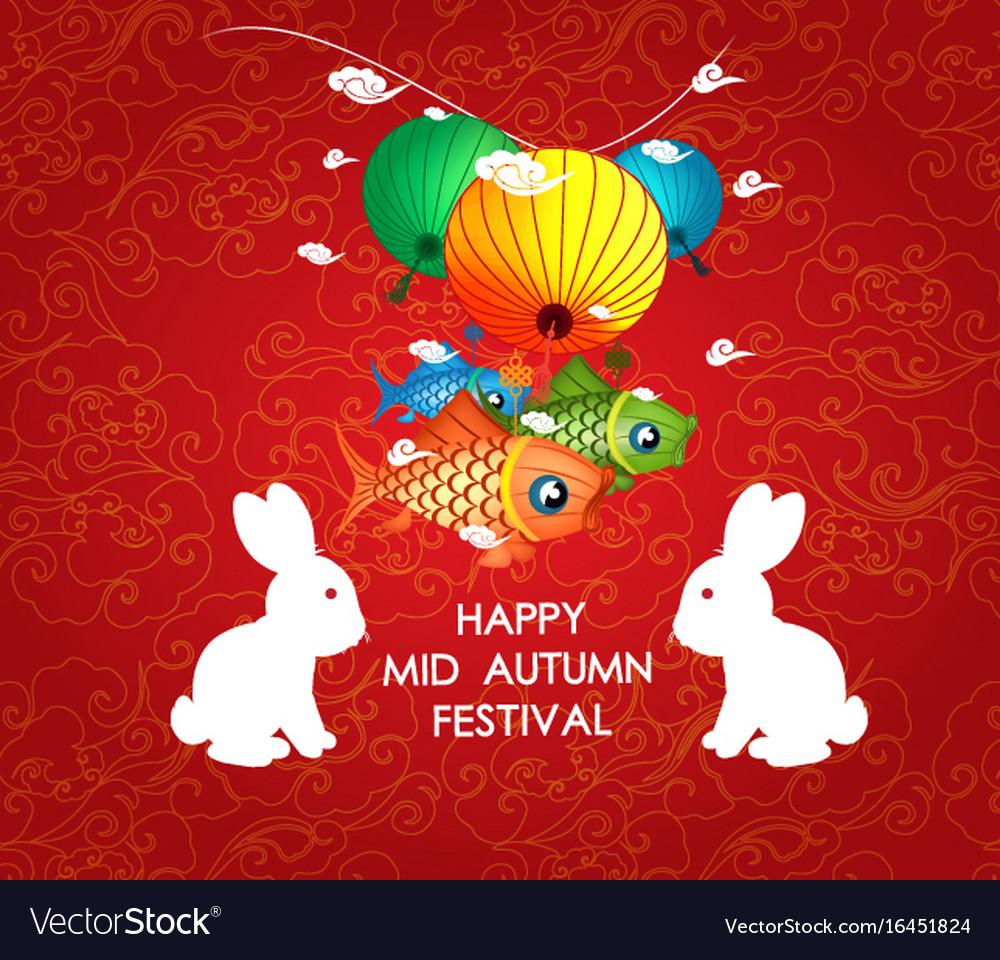 chinese lantern festival carp lanterns design vector image