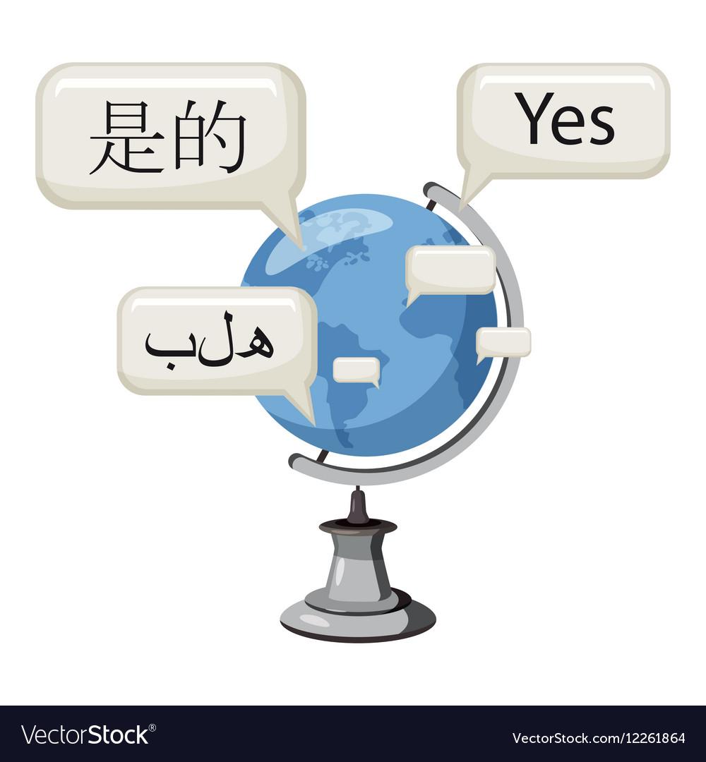 World translation icon cartoon style