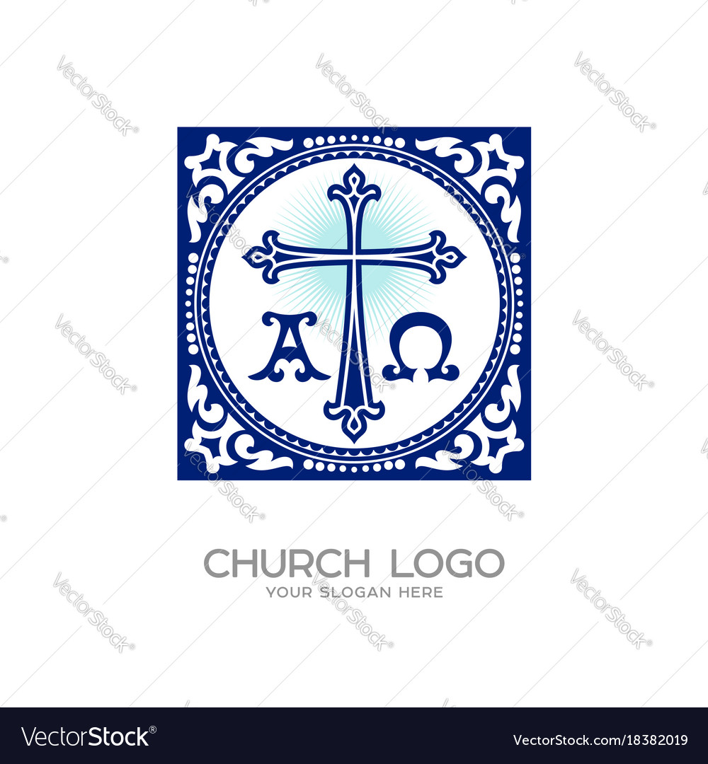 Cross Of Jesus Symbols Alpha And Omega Royalty Free Vector