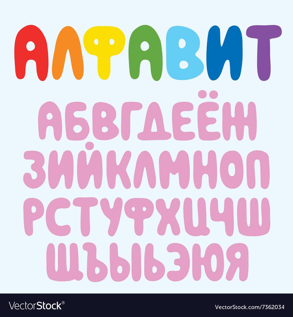 Russian alphabet for kids set