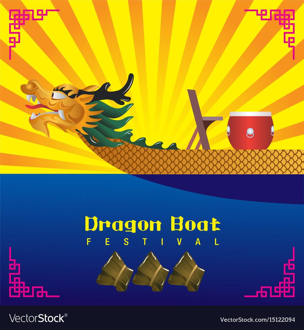 Dargon boat festival