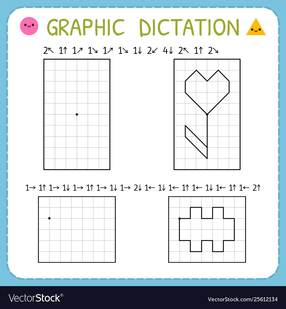 - Graphic Dictation Preschool Worksheets For Vector Image
