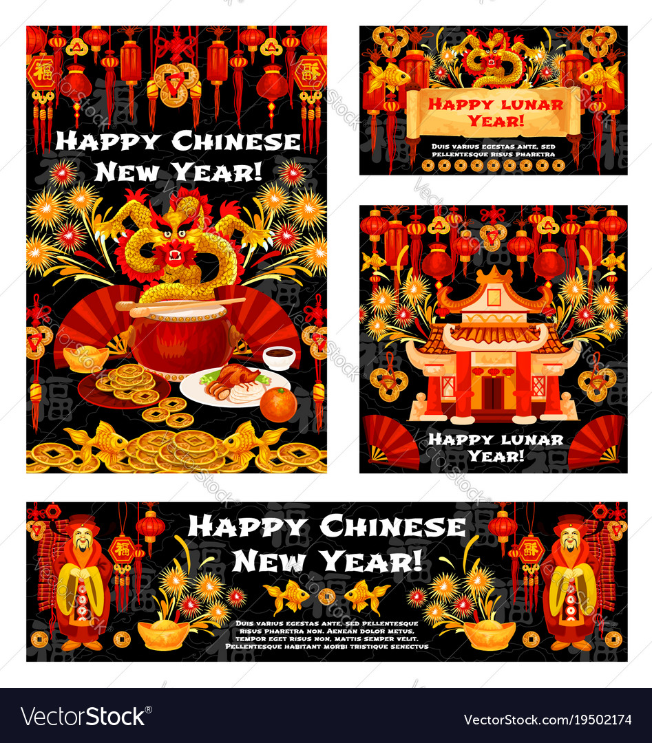 Chinese new year symbols greeting cards vector image