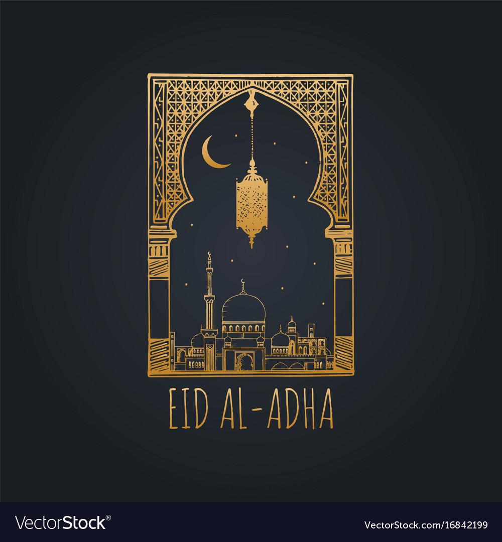 Eid al-adha mubarak calligraphic inscription