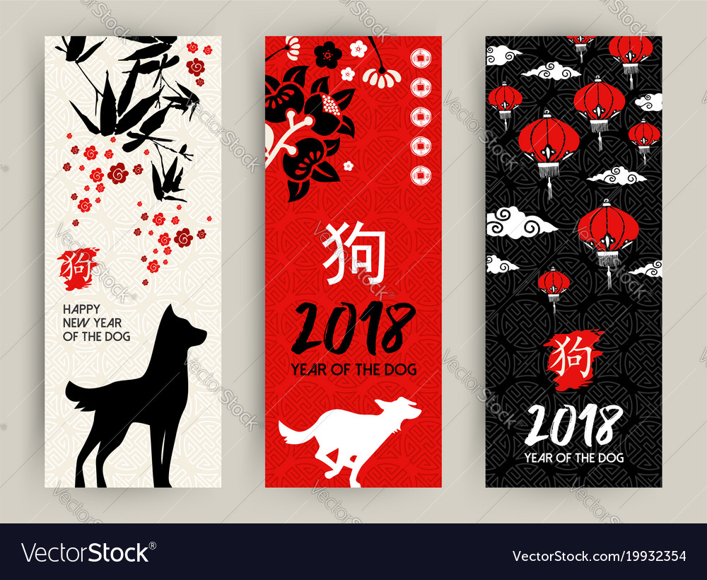 Chinese new year of the dog 2018 greeting card set