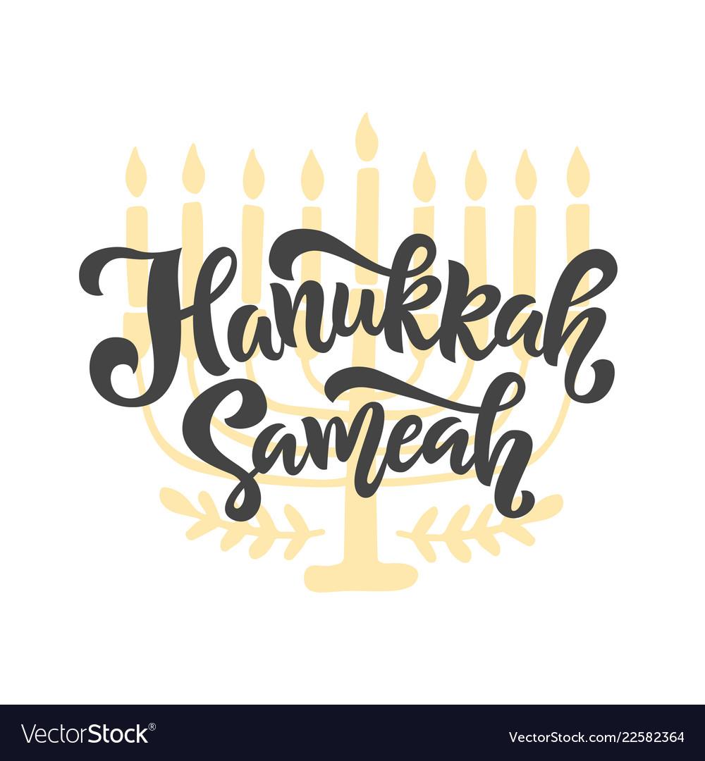 Happy hanukkah holiday lettering with menorah