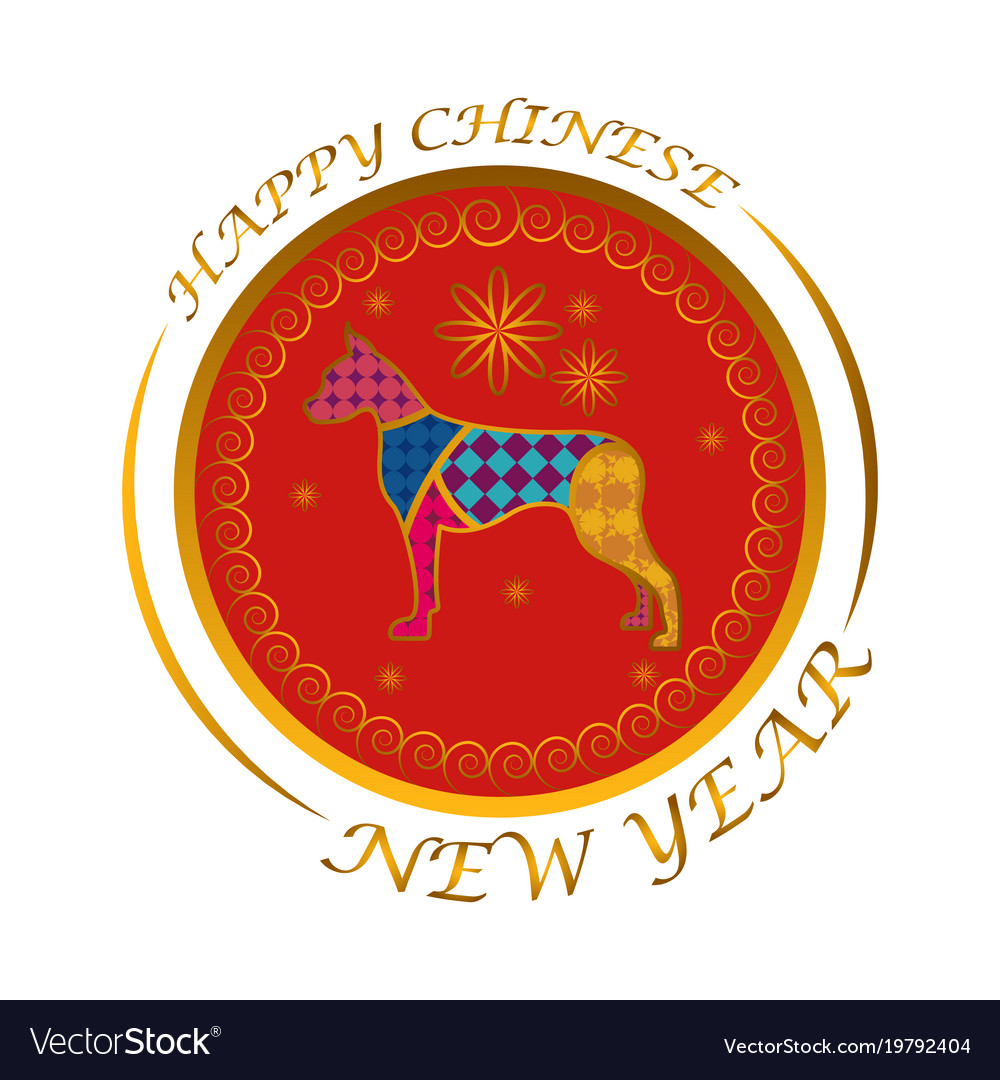 chinese new year label vector image