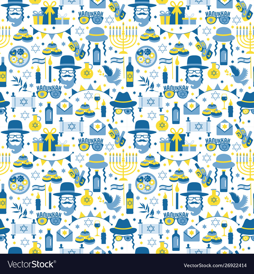 Jewish holiday hanukkah seamless pattern with