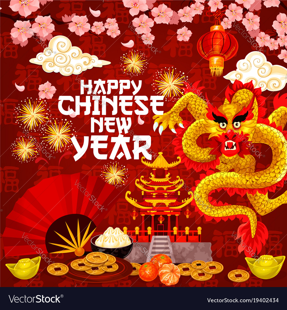 Chinese New Year Traditional Greeting Card Vector Image