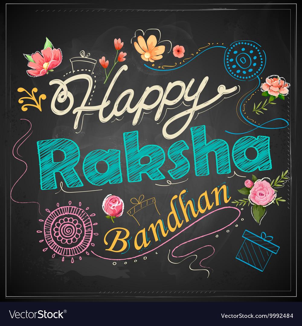 Decorative Rakhi for Raksha Bandhan background