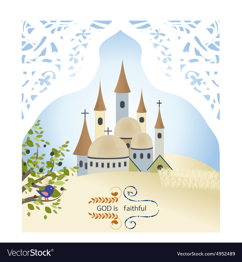 Sand Town Olives Old City Jerusalem God Temple vector image