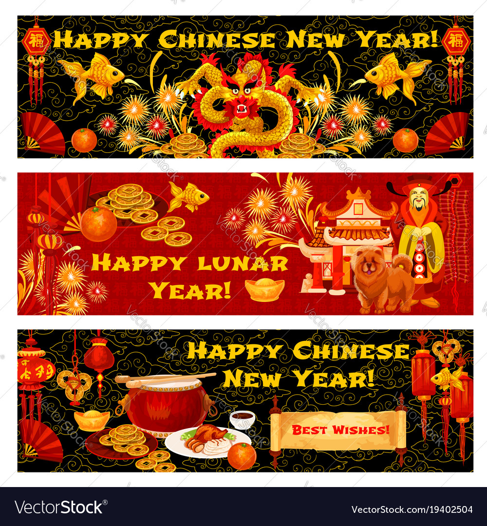 Chinese Lunar New Year Holiday Greeting Banner Vector Image