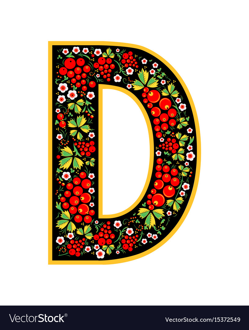 Letter d in the russian style the style of vector image