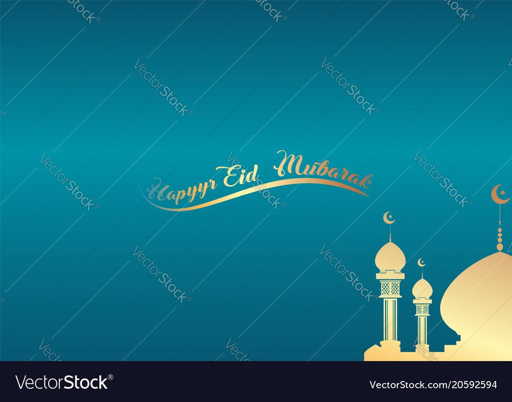 Design ramadan kareem greeting card royalty free vector design ramadan kareem greeting card vector image m4hsunfo