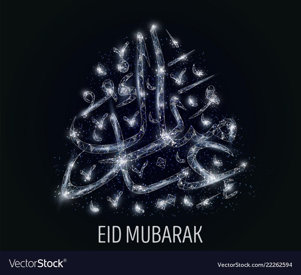 Eid al-adha mubarak card design template