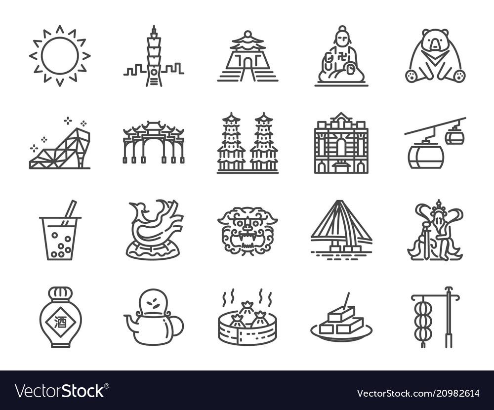 Taiwan icon set