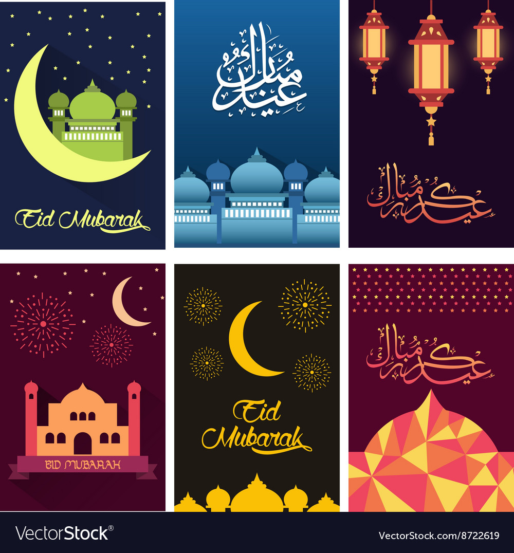 Beautiful color Eid Mubarak card design vector image