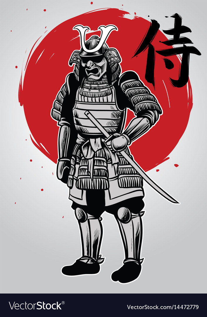 It is an image of Selective Samurai Warrior Drawing