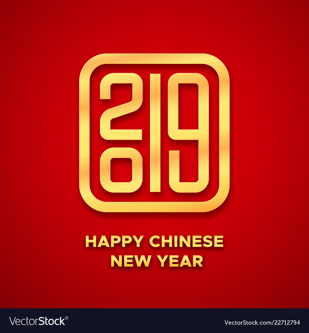 Happy chinese new year 2019 typography card