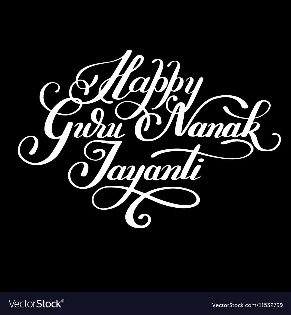 Happy Guru Nanak Jayanti black brush calligraphy