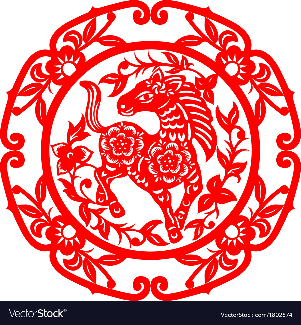 Chinese New Year Horse Royalty Free Vector Image