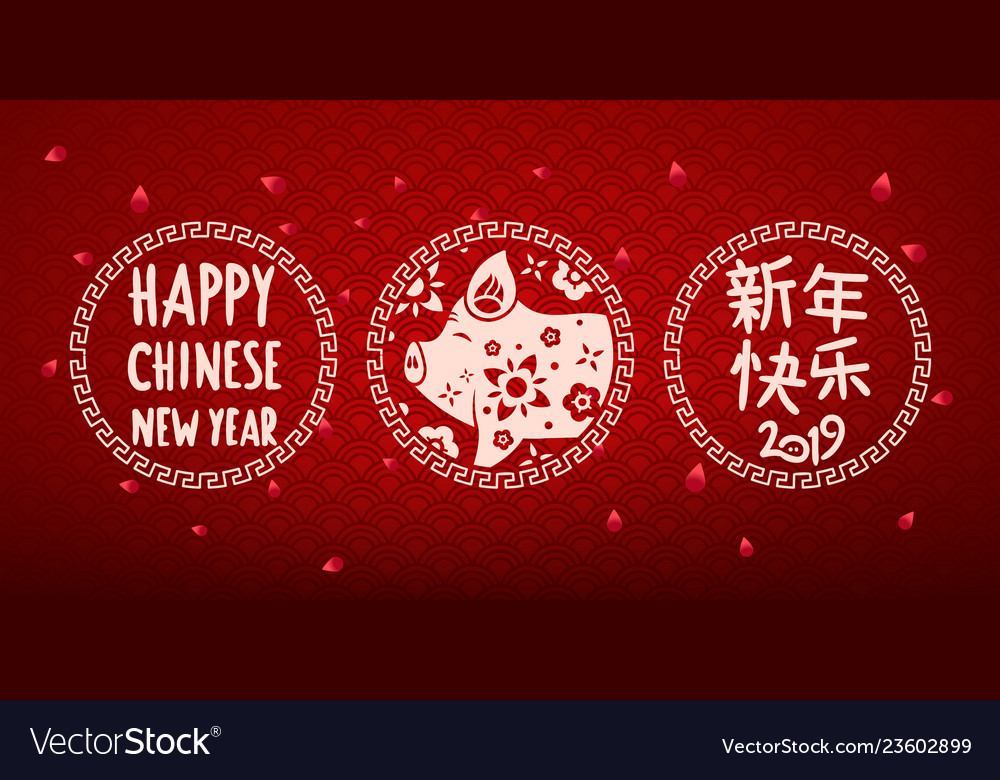 Happy new year in chinese the year of the pig