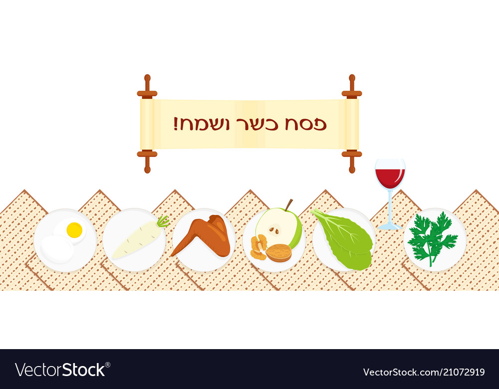 Jewish Holiday Of Passover Banner With Scroll Vector Image