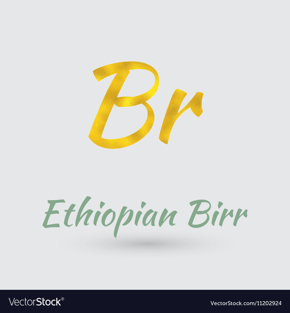 Golden Symbol of Ethiopian Birr vector image