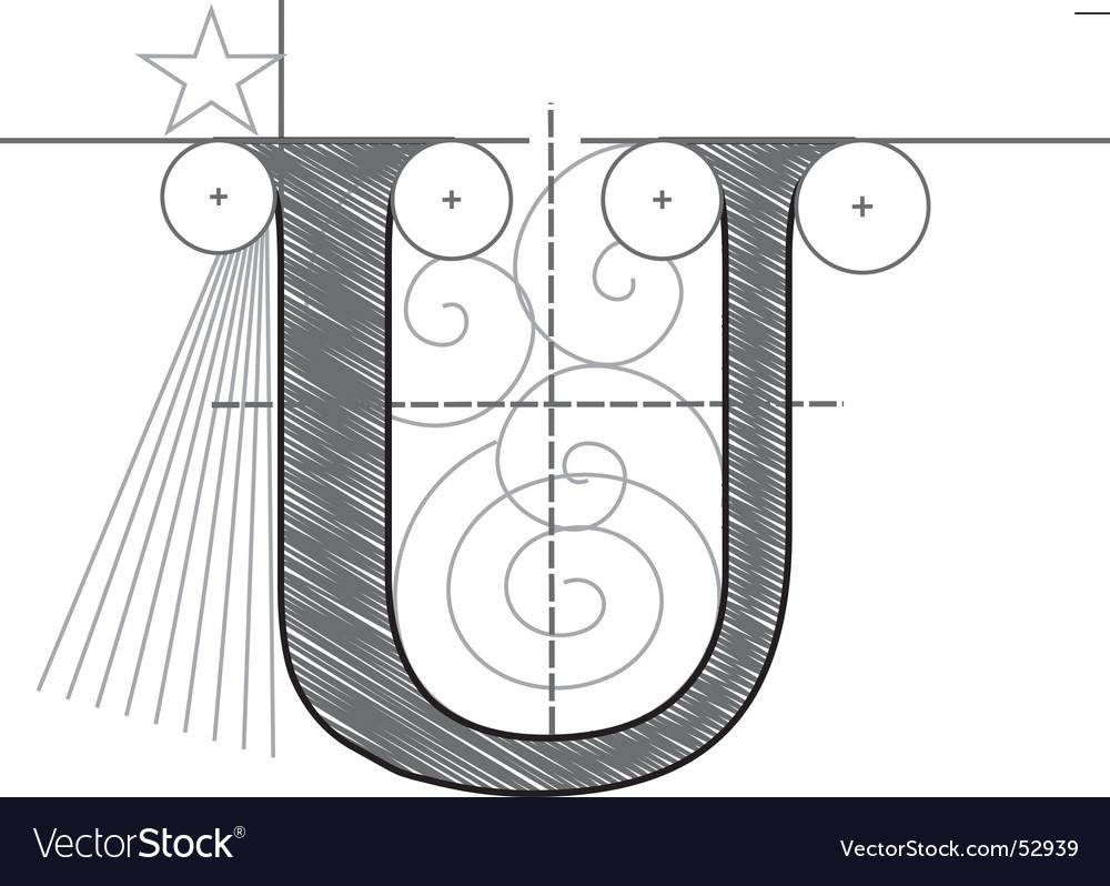 U vector image