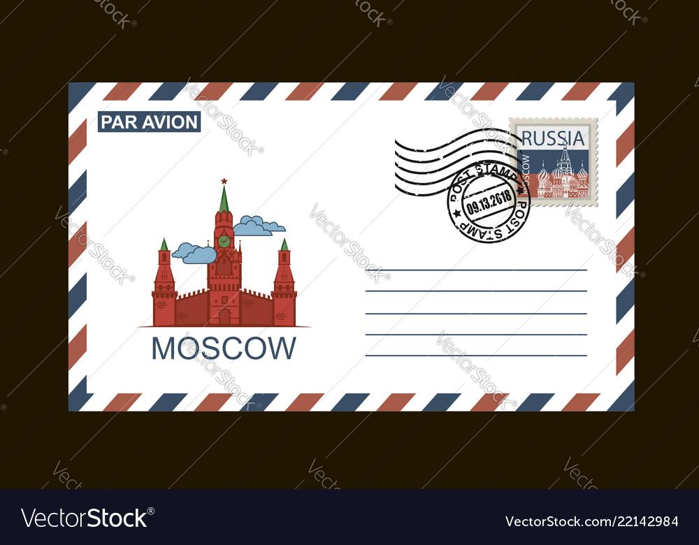 Postal envelope of russian symbols