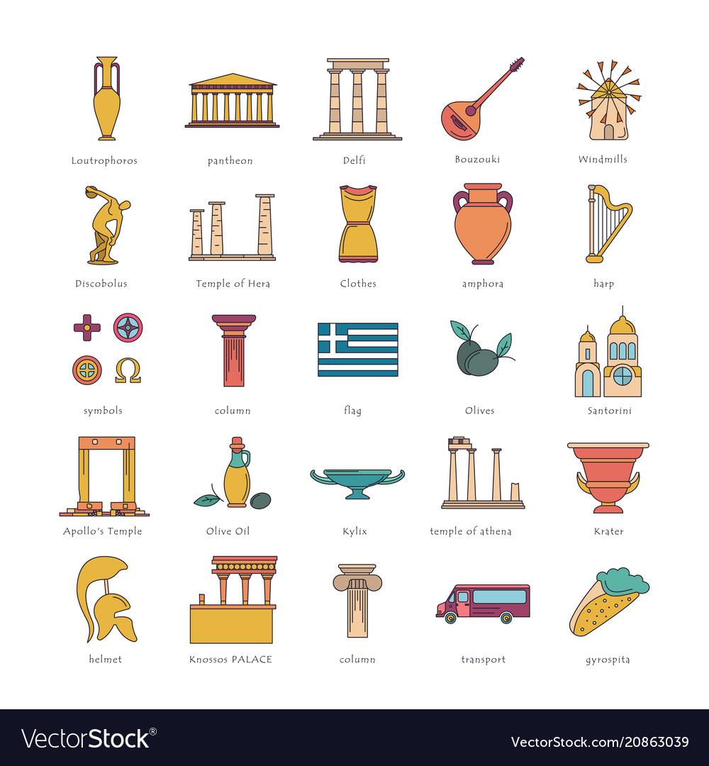 Greece icons set cartoon style vector image
