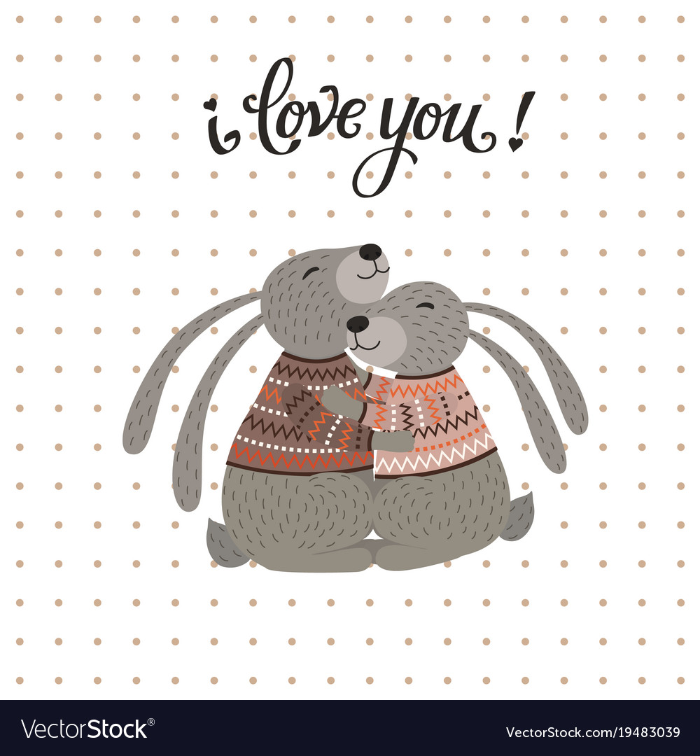 Valentines day or wedding card i love you vector image
