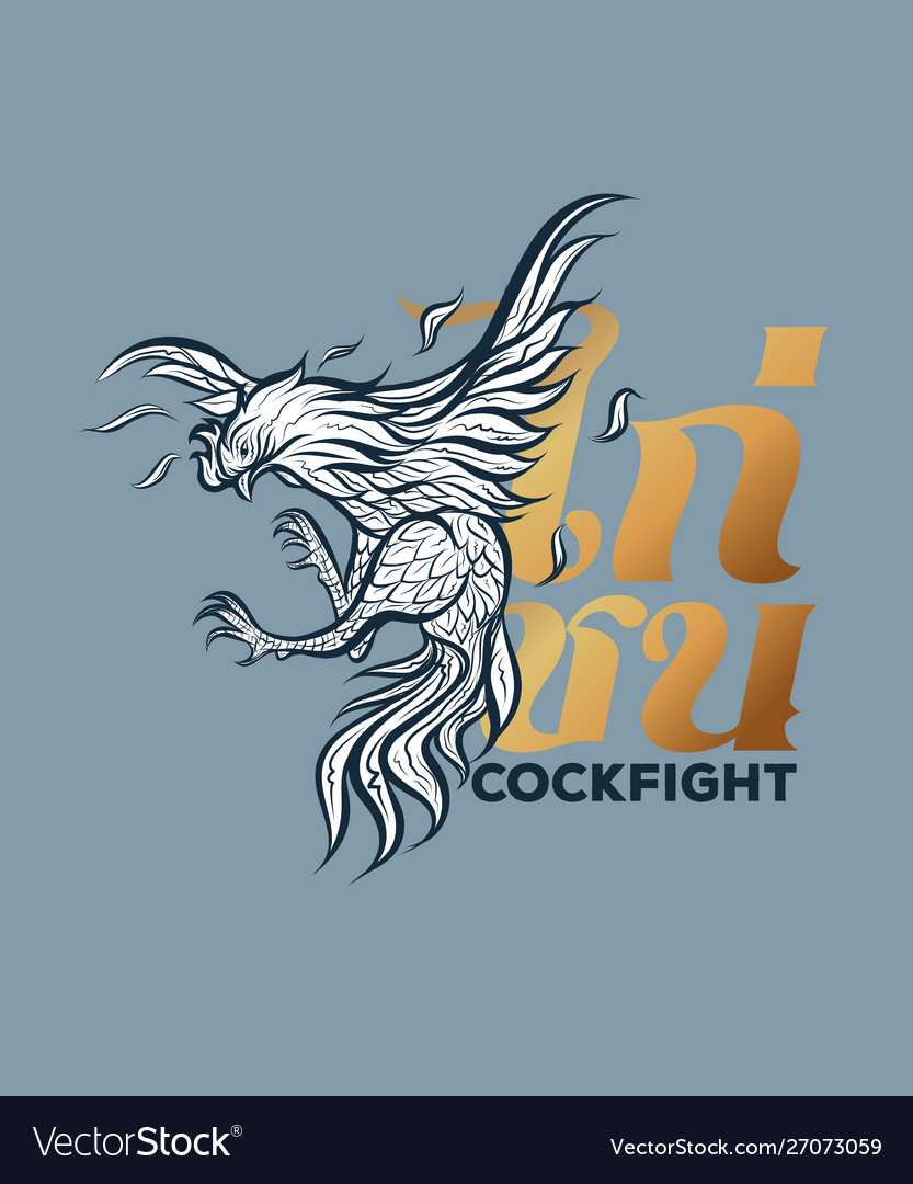 Cockfight thai rooster fight logo with text