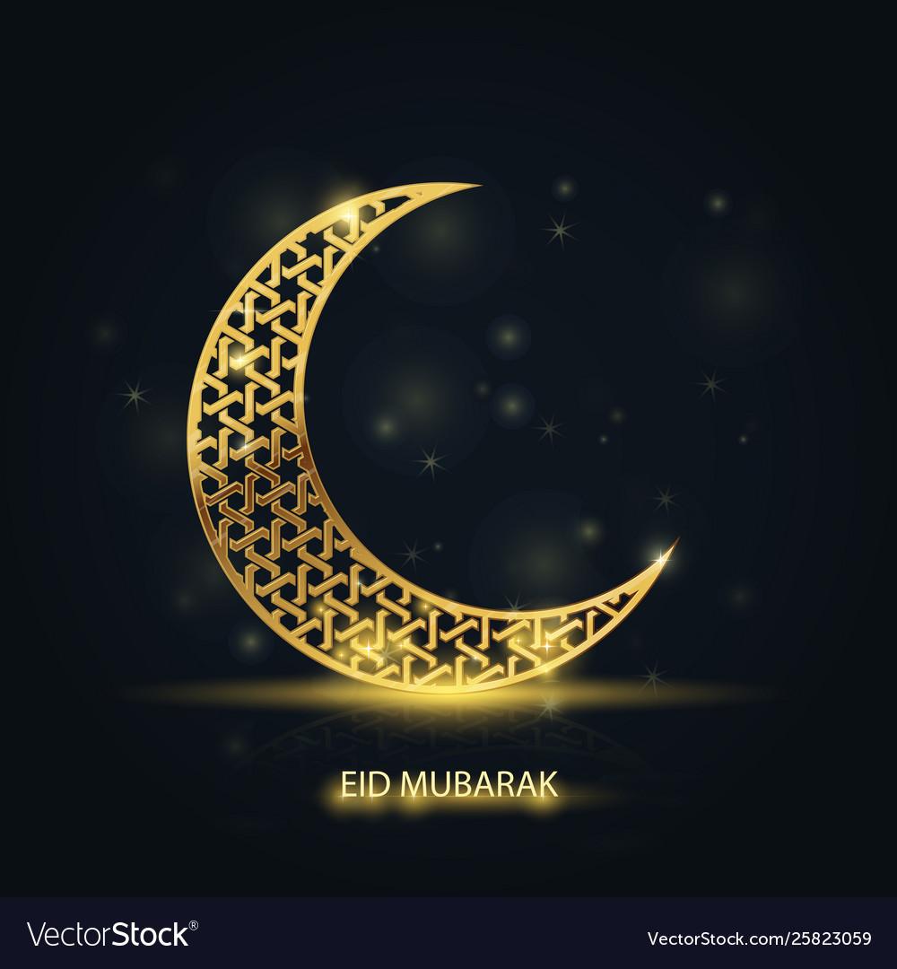 Ramadan kareem greeting card - islamic crescent