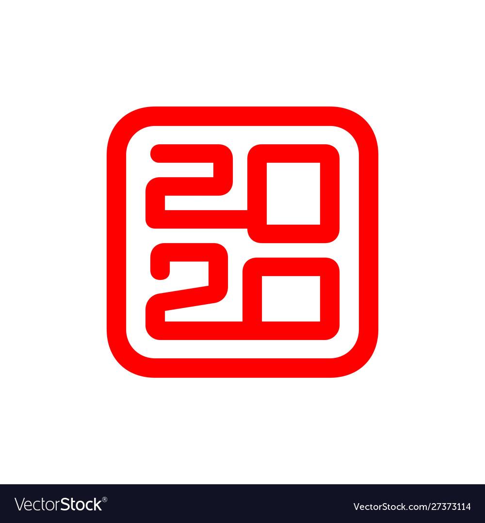 Happy new year rat 2020 icon