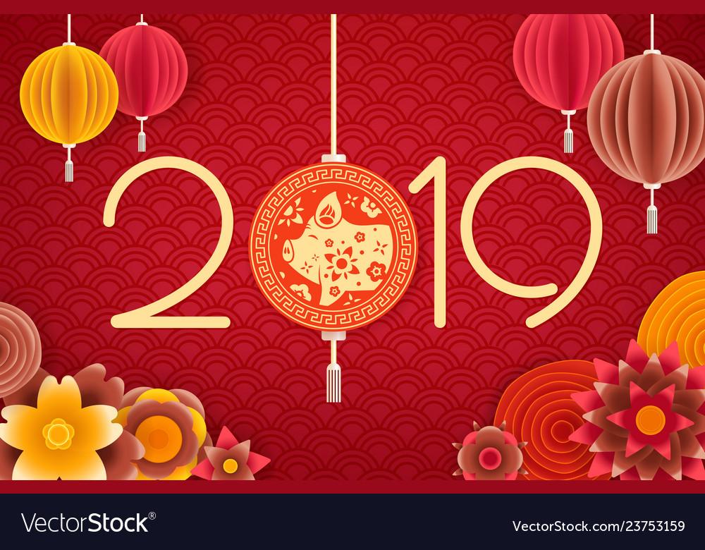 2019 lunar new year design background happy pig