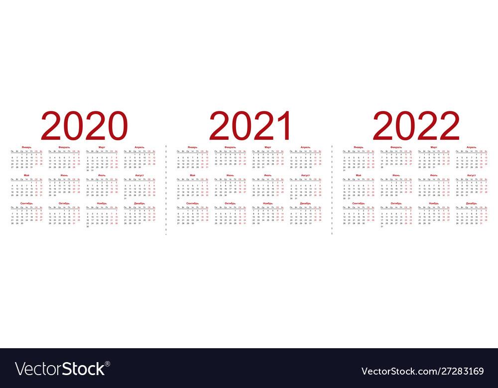 Russian Orthodox Calendar 2022.Set Russian 2020 2021 2022 Year Calendars Vector Image