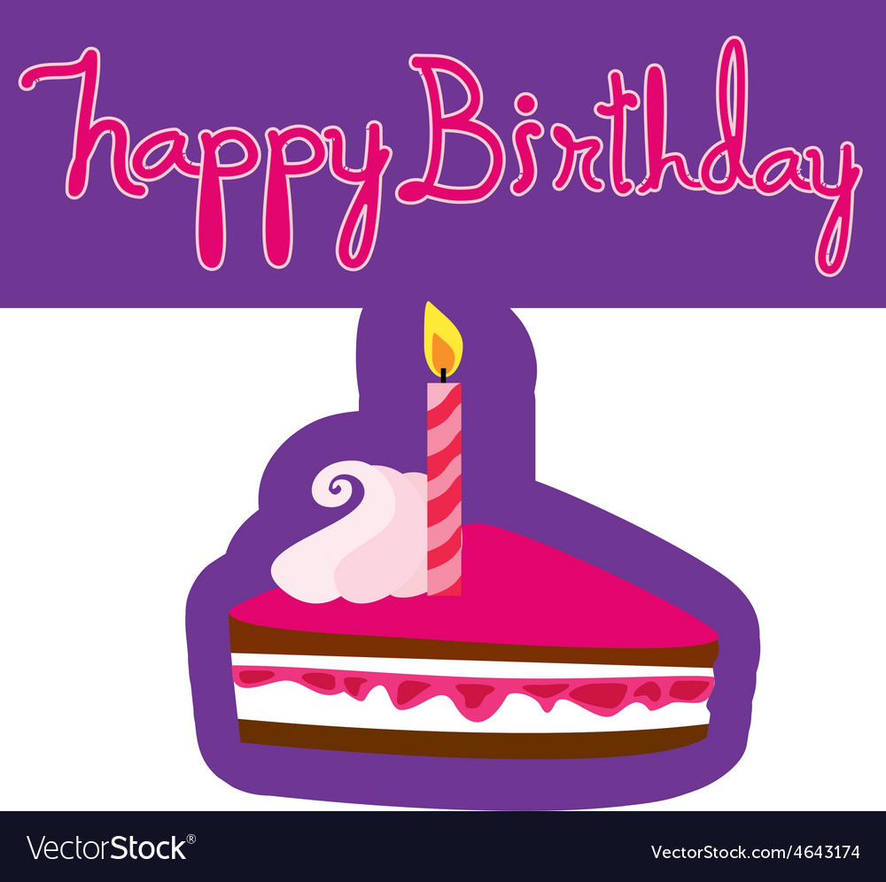 Pattern of happy birthday cake vector image