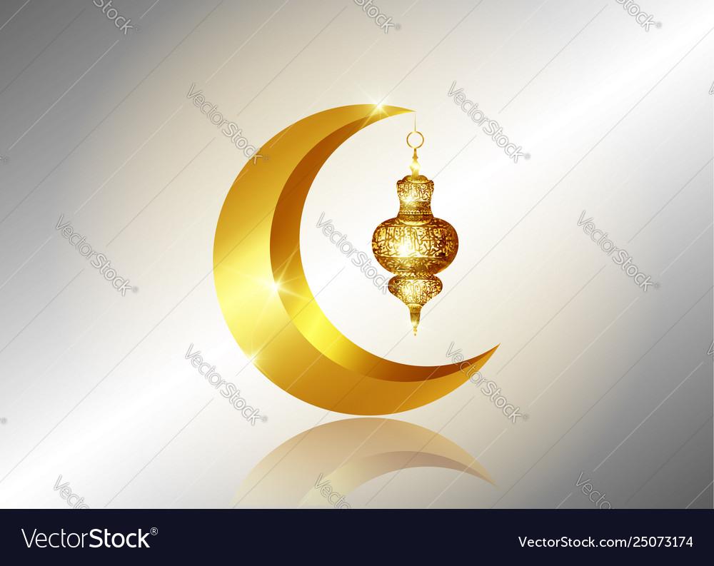 Ramadan mubarak background ramadan kareem isolate