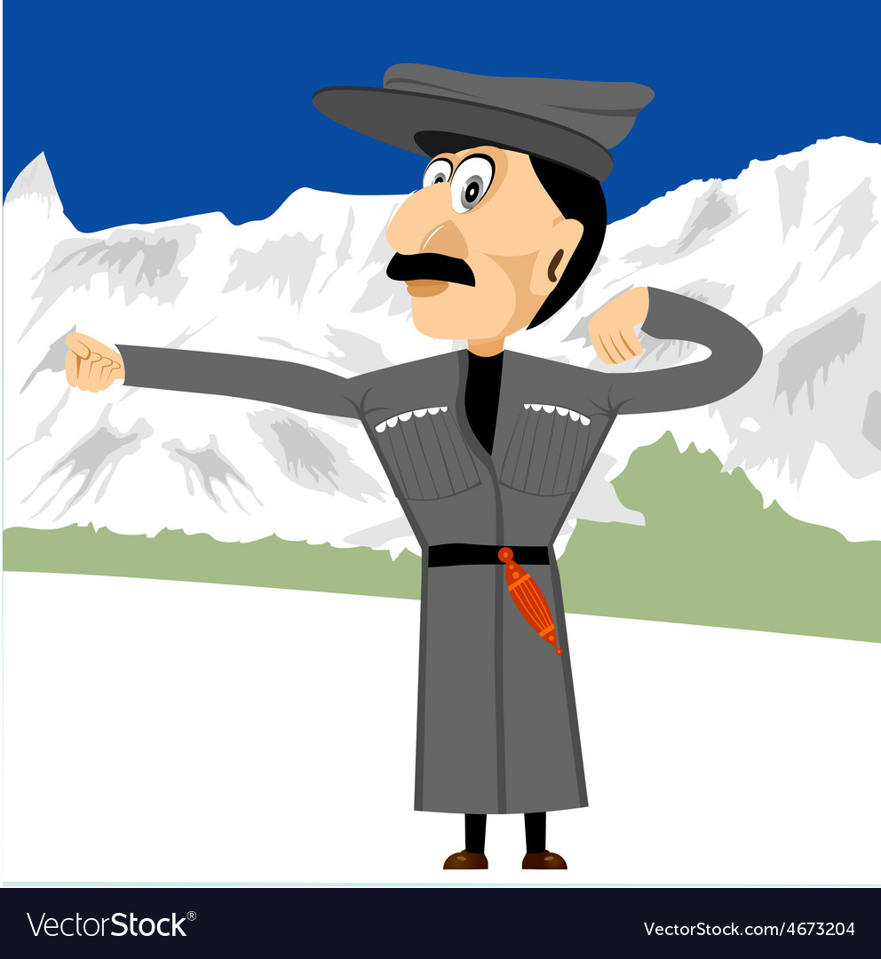 Georgian dancing in mountains vector image