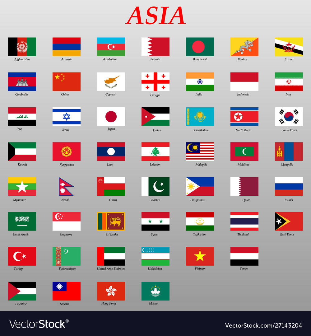 Set All Flags Asia Royalty Free Vector Image Vectorstock