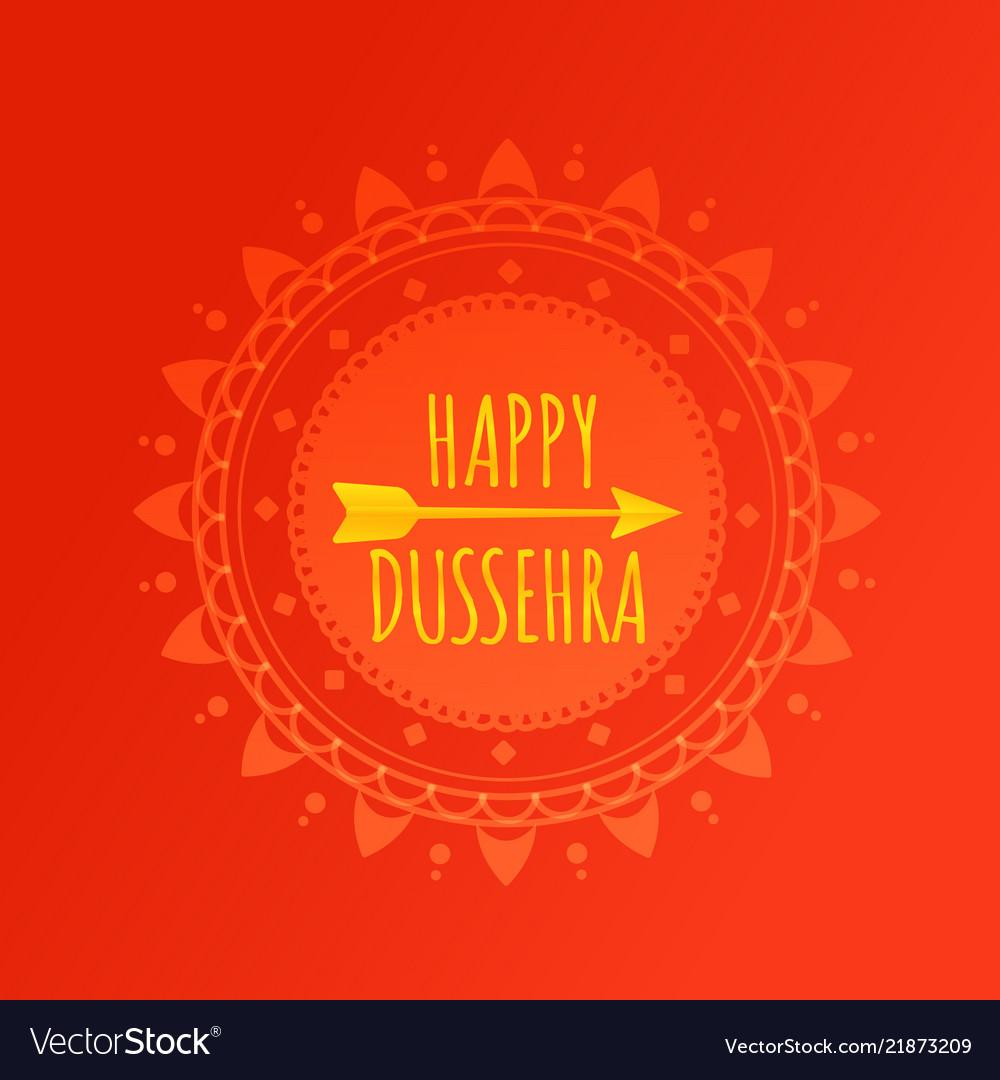 Happy dussehra festival of dussehra banner