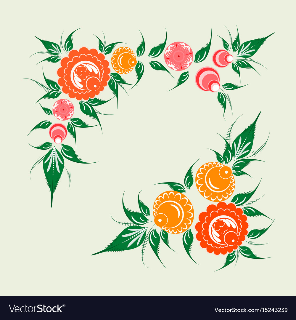 Russian Traditional Floral Ornament Royalty Free Vector